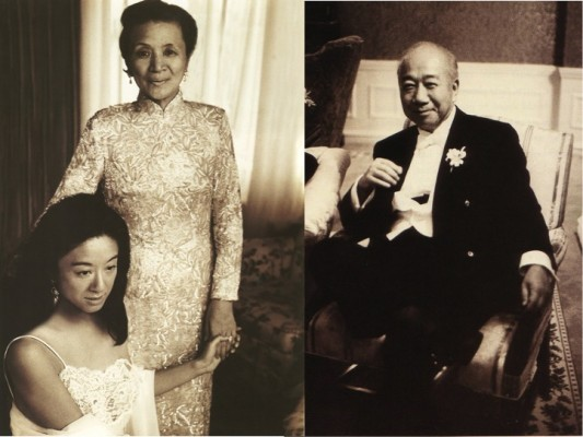 My mother, Florence Wu Wang, my biggest champion, and me on my wedding day. I owe every wonderful thing in my life to her. My father, Cheng Ching Wang, comforting my husband-to-be with a little bit of humor and a lot of love. Courtesy: Vera Wang on Weddings